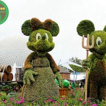 连云港灌云人物动物绿雕多少钱?图片