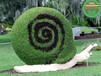 无锡南长大型立体花坛绿雕生产价格