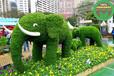 河池东兰城市绿雕工程制作公司