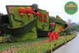 現場制作:高安仿真動物綠雕哪里生產