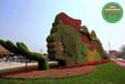 江苏盐城火车站广场主题绿雕生产厂家