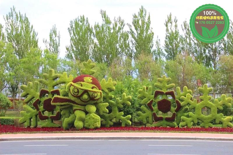 厂家咨询:古浪立体花坛立体绿化制作特价批发欢迎咨询