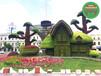 宁德福安仿真植物造型绿雕市场价格