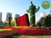 茂名化州五色草造型綠雕生產廠家