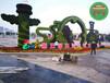 吐鲁番鄯善城市景观绿雕制作团队