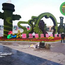 邵阳绥宁五色草造型绿雕厂家价格图片