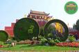新疆吐鲁番绿雕雕塑生产价格