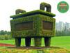 来图定制:兴安盟园林植物绿雕定做优质欢迎咨询