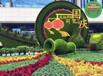 四川资阳仿真绿雕植物墙设计公司