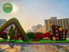 廠家咨詢:嘉蔭立體花壇立體綠化定制