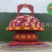 武汉青山五色草造型生产价格图片