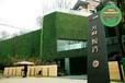 厦门集美仿真绿雕工艺品市场价格