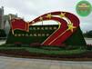 龙岩武平五色草绿雕设计公司