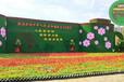 現貨定制:磁縣立體花壇綠雕口碑好質量保證廠家