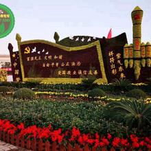 七台河新兴绿雕工艺品制作团队图片