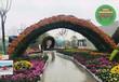 山东莱芜市政绿雕设计生产价格