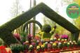 泉州丰泽五色草造型绿雕生产价格