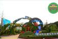 设计咨询:兴安立体花坛绿雕生产多图