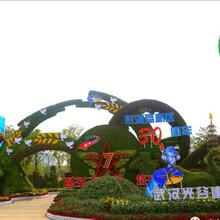 供应信息:喀喇沁旗绿雕景观小品制作批发图片