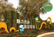 益阳沅江城市景观绿雕设计公司