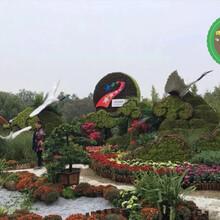 双鸭山饶河仿真花雕塑生产价格图片