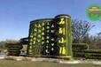 郴州?#33487;?#20116;色草造型植物绿雕制作团队