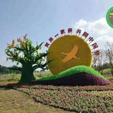设计咨询:南涧园林植物绿雕哪家好?图片