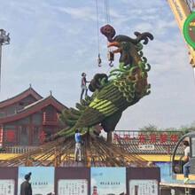 内蒙古呼和浩特绿雕投标方案生产厂家图片
