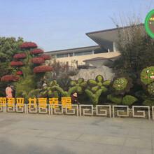 现场制作:西岗绿雕景观小品生产厂家放心选购图片