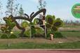 图片案例:延平人物动物绿雕策划哪家专业