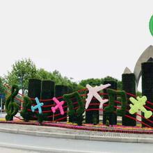 黑龙江牡丹江仿真动物绿雕设计公司图片