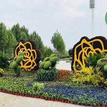 舟山岱山绿色景观雕塑生产厂家图片