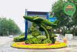 衡阳常宁广场大型绿雕设计公司