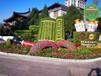 張掖山丹立體花壇綠雕造景設計公司