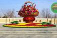 淮北相山最新仿真植物雕塑多少錢?