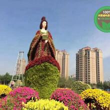 货到付款:武川绿雕景观小品来图加工生产图片