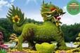 喀什疏附最新仿真植物雕塑生產廠家