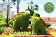 厂家信息:崇阳仿真绿雕植物墙制作团队
