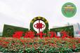 在線報價:拱墅綠雕景觀小品廠家訂購