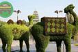 设计咨询:兰山人物动物绿雕报价查询