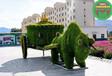 图片案例:工农园林植物绿雕厂商出售