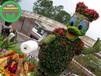 在線報價:吳忠仿真動物綠雕設計公司