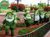貨到付款:都勻立體花壇綠雕指導報價