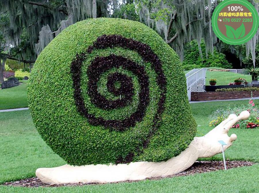 在线询价:南湖立体花坛立体绿化的价格