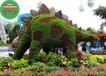現場制作:興安盟立體花壇立體綠化信譽保證歡迎來電