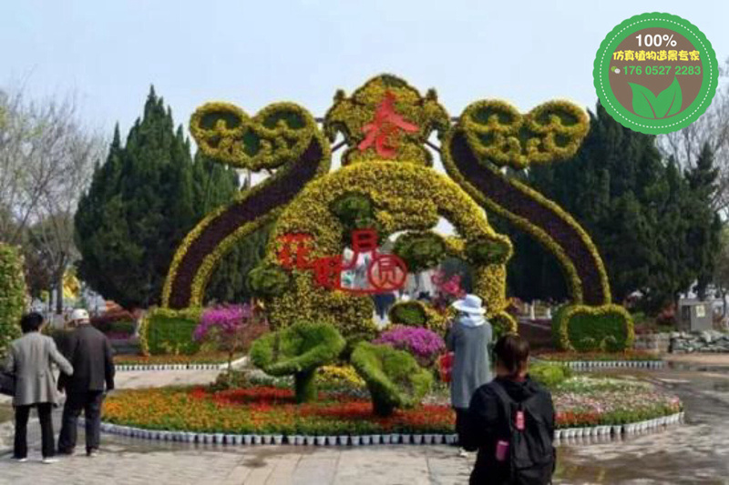 设计咨询:雁峰立体花坛绿雕制作价格