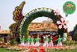 貨到付款:荔波立體花壇綠雕來圖加工生產