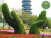 在线报价:萝北立体花坛绿雕工厂订购安全可靠