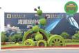 貨到付款:康平立體花壇綠雕制作廠家