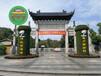 供应信息:寿宁园林植物绿雕行情走势价格表